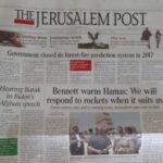 Džeruzalem post izrazio žaljenje zbog objavljivanja teksta o Јasenovcu
