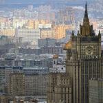 U Moskvi konferencija o rezultatima rada komisija o Srebrenici i Sarajevu