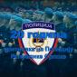 Dokumentarni film - Dvadeset godina pritiska na policiju Republike Srpske